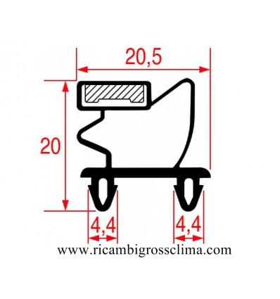 Уплотнения для холодильников SURFRIGO ЦЕНЕ